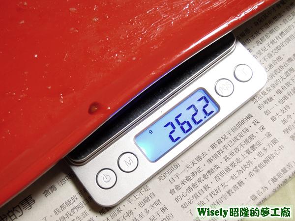 空盤重量兩百六十二點二公克