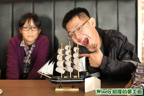 馬至秦獲得妡語的帆船模型