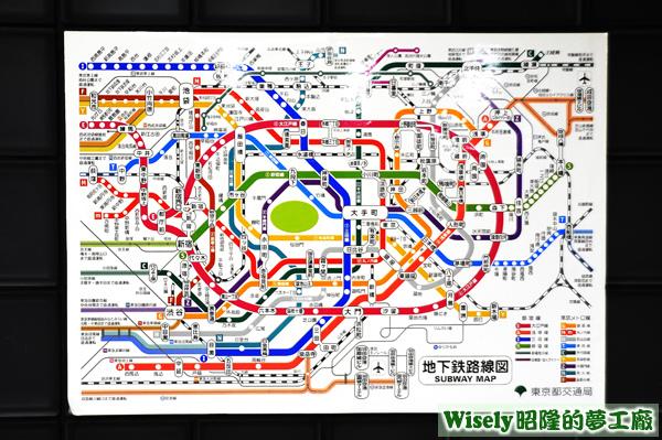 地下鐵路線圖