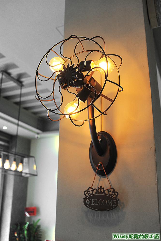 電風扇造型燈