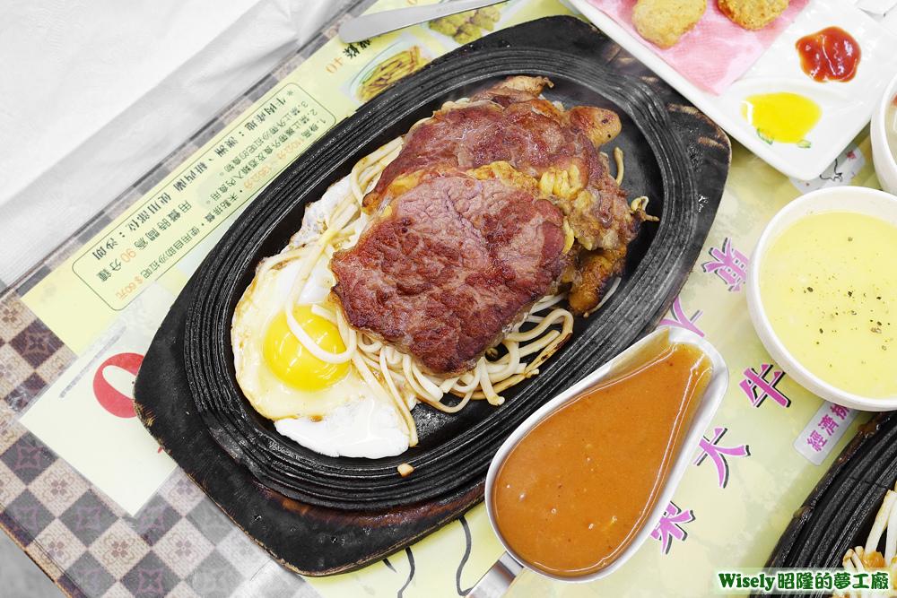 牛排(五分熟)+雞排