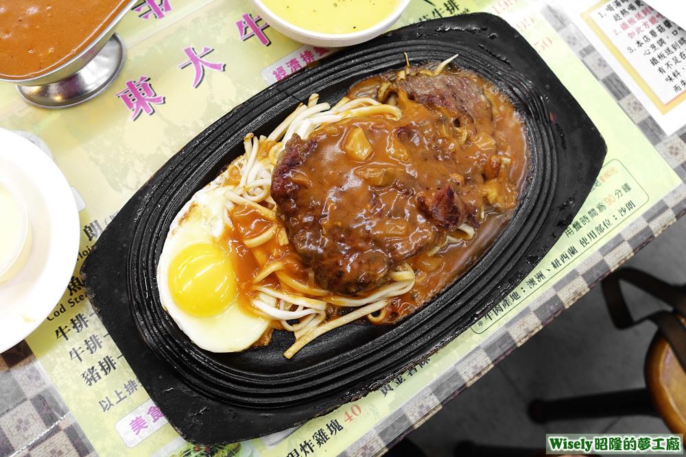 蘑菇牛排(七分熟)