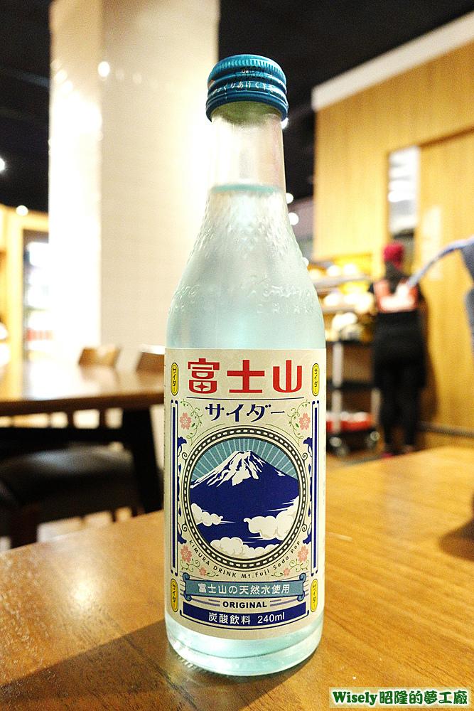 富士山汽水
