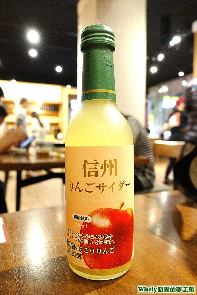 木村信州蘋果汽水