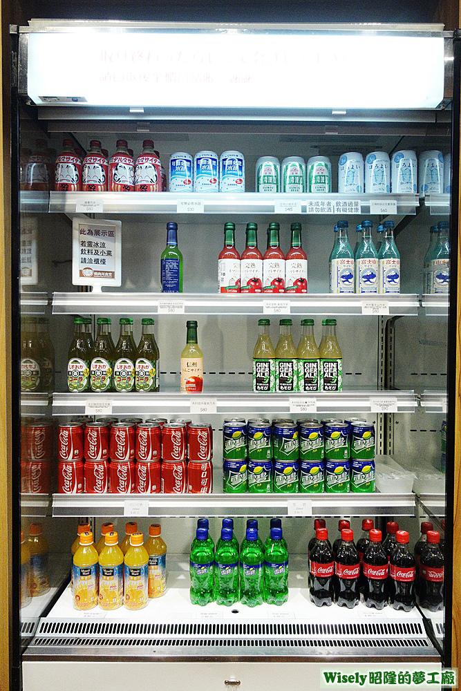 開放式飲料冰箱