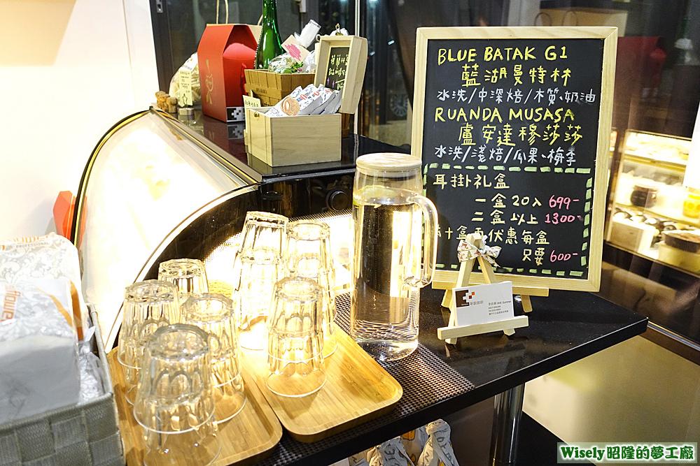 水杯、水壺、名片、商品黑板