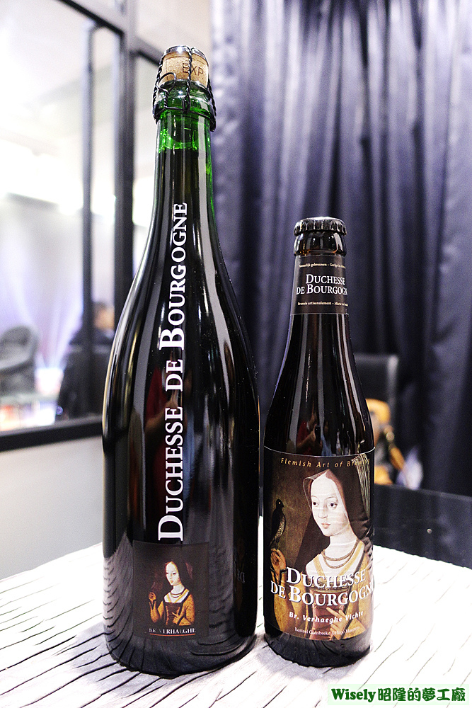 比利時女皇爵黑啤酒(DUCHESSE DE BOURGOGNE)750ml和330ml