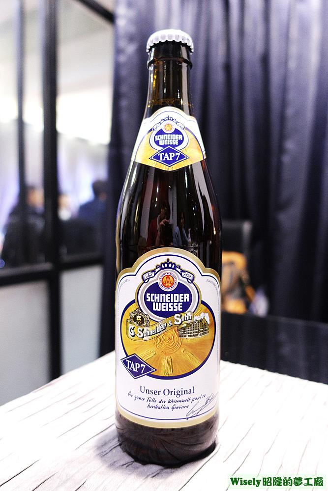 德國思奈德經典小麥啤酒(Schneider Tap7 Original)550ml