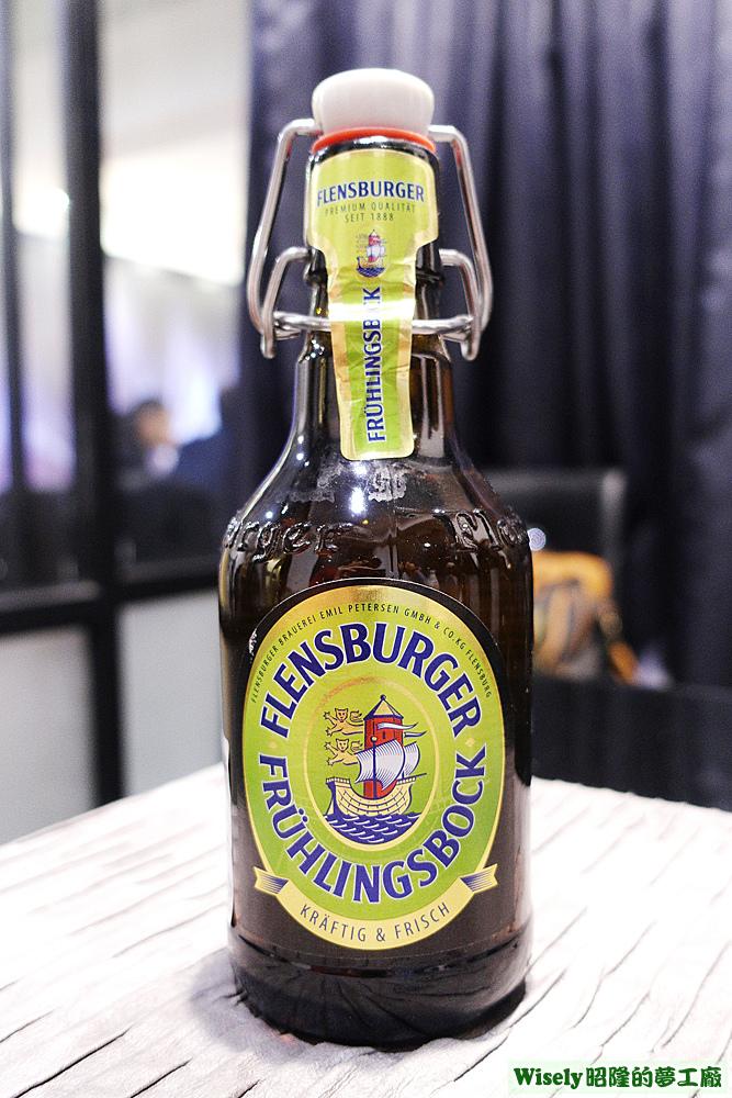 德國福倫斯堡春季限定勃克啤酒(Flensburger Frühlingsbock)330ml