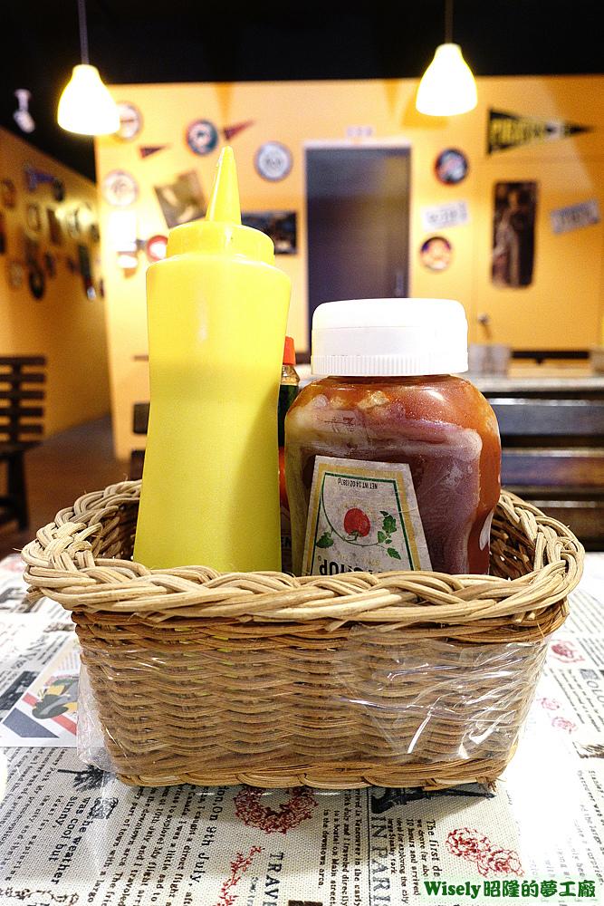 芥末醬、蕃茄醬