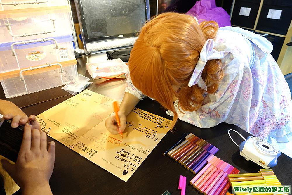 金魚寫卡片給花姬