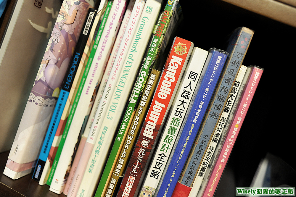 各式書籍雜誌