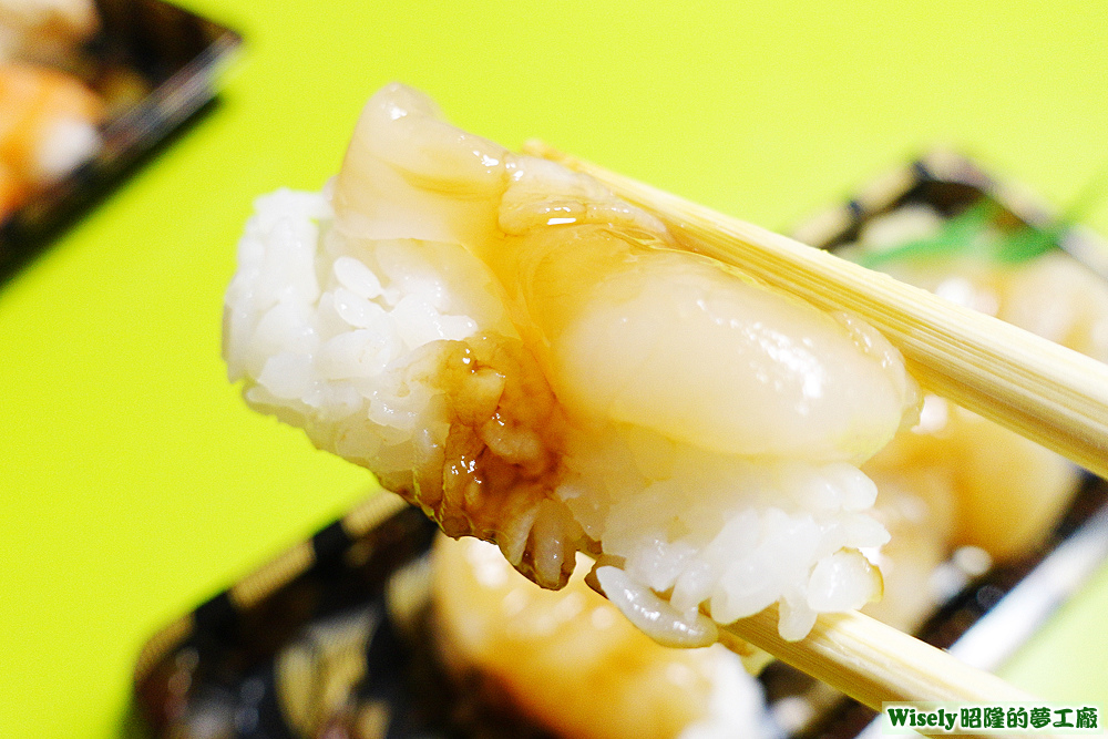 北海道干貝握壽司