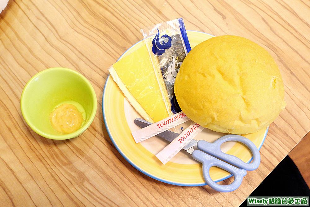 創造幸福DIY-黃漢堡麵包