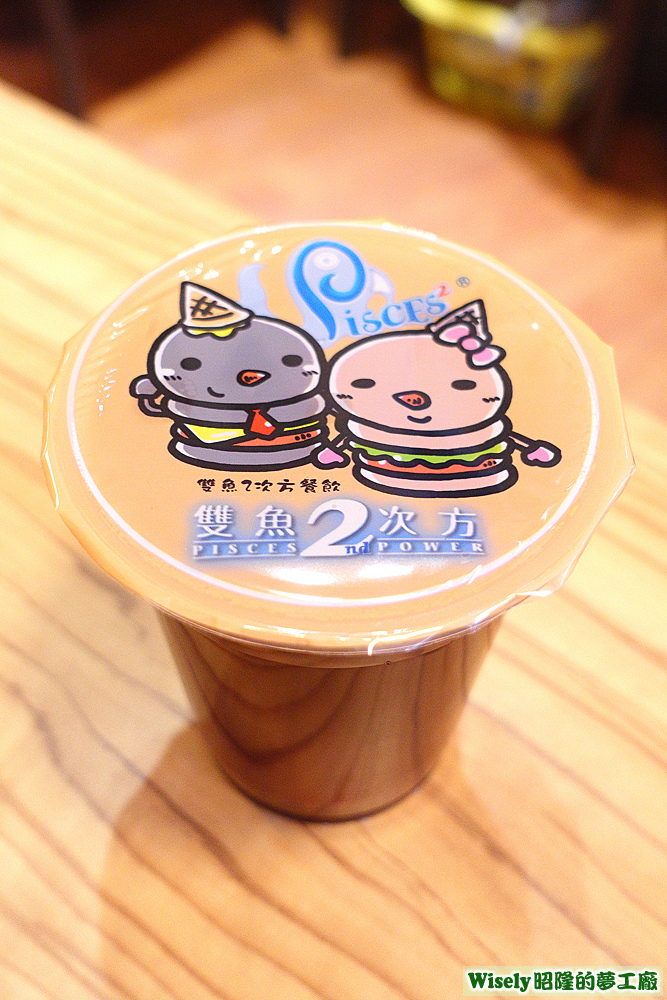 日月潭紅茶(360c.c.)