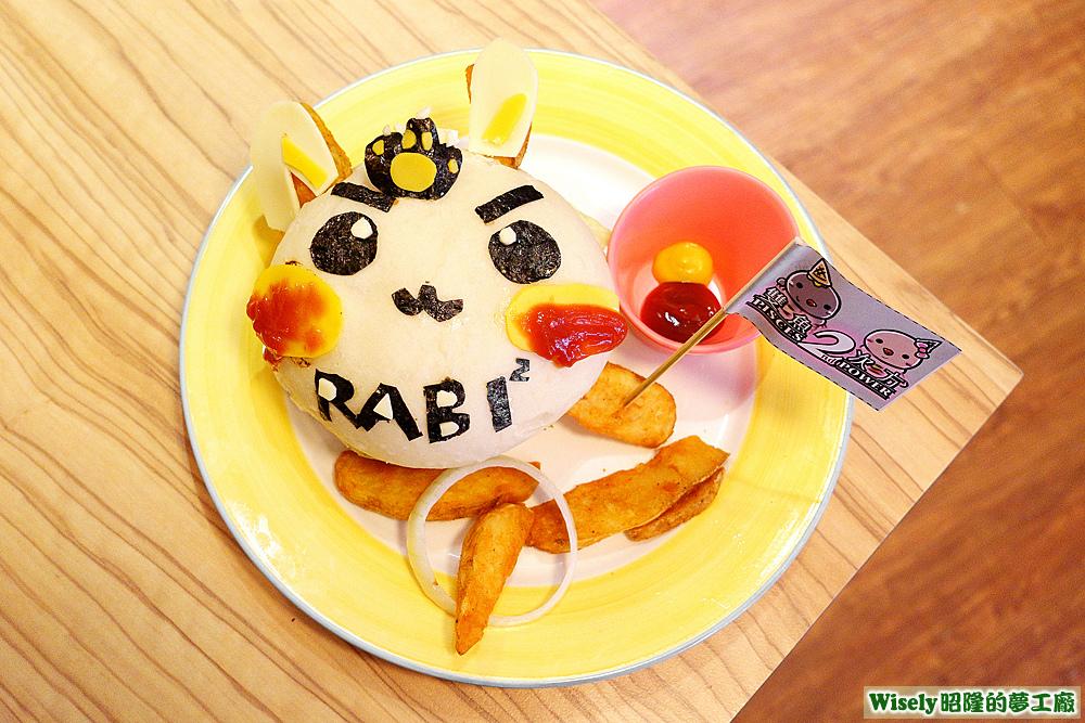 兔兔做的漢堡造型