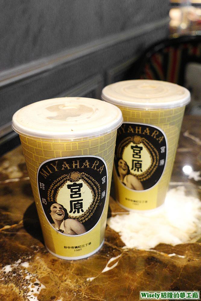 經典珍珠奶茶(500c.c.)、閃亮的日子珍珠奶茶(500c.c.)