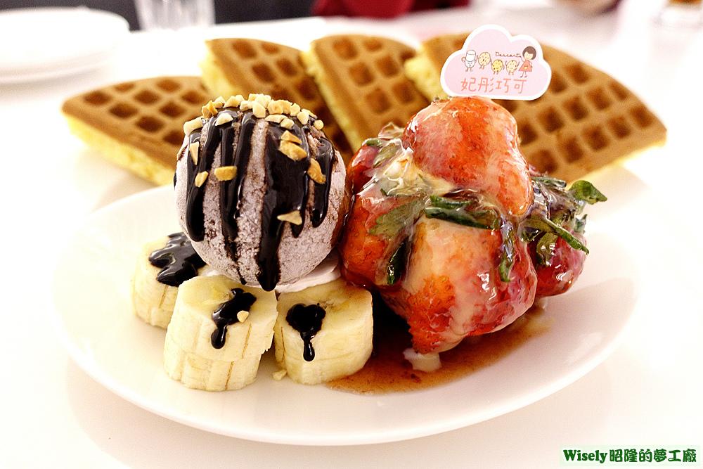 香蕉、巧克力冰淇淋、草莓、草莓冰淇淋