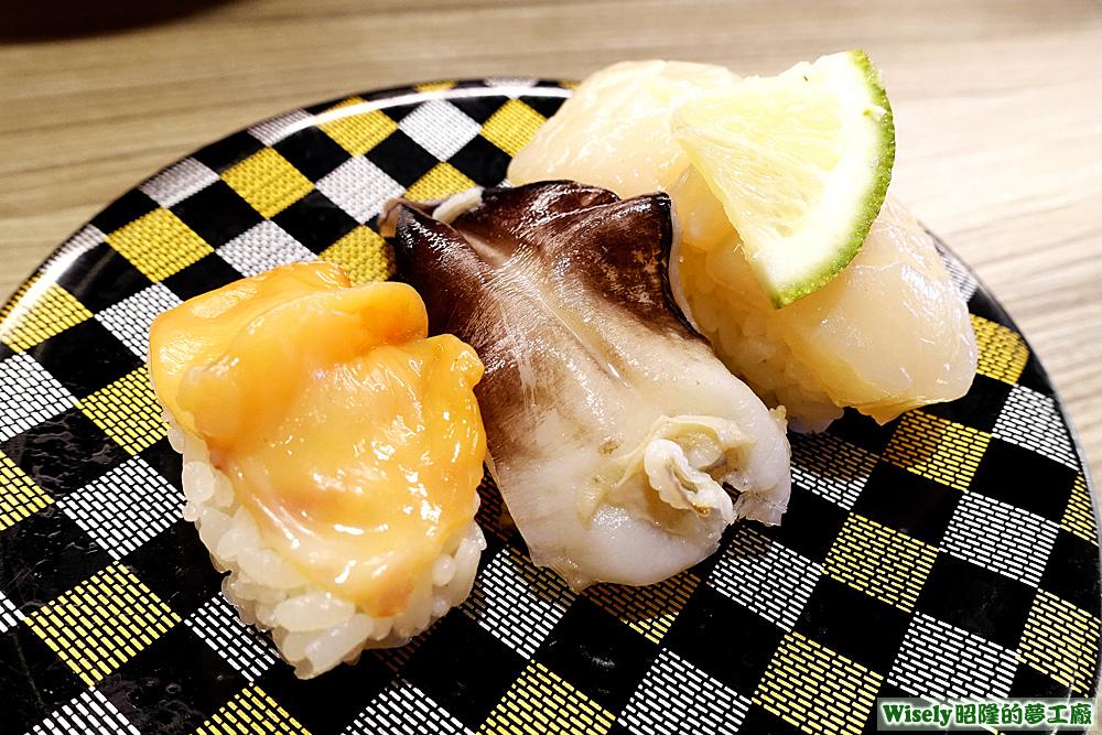 貝類三種組合握壽司(赤貝/鳥貝/干貝)