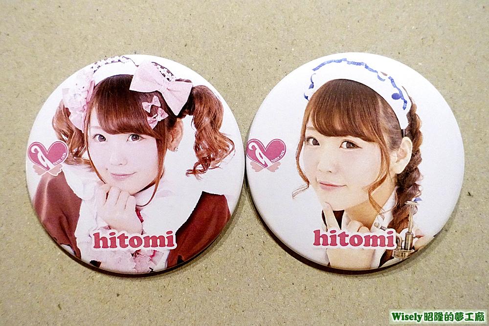 Hitomi(ひとみ)胸章