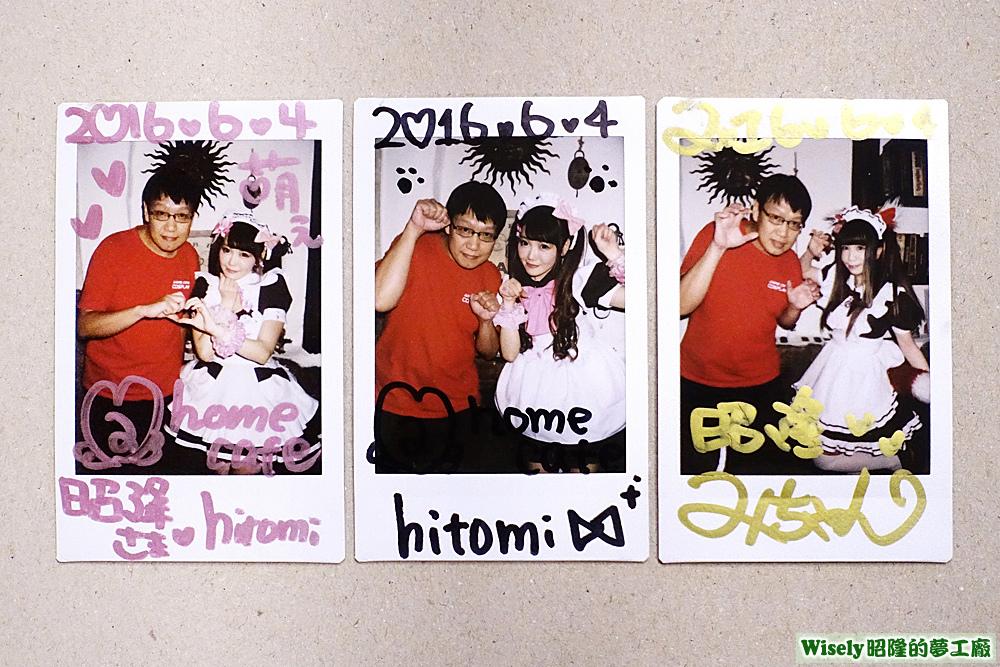 我和Hitomi(ひとみ)與咪醬(みのみ)的拍立得合照