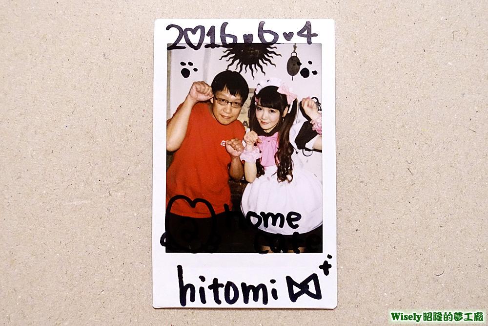 我和Hitomi(ひとみ)的拍立得合照