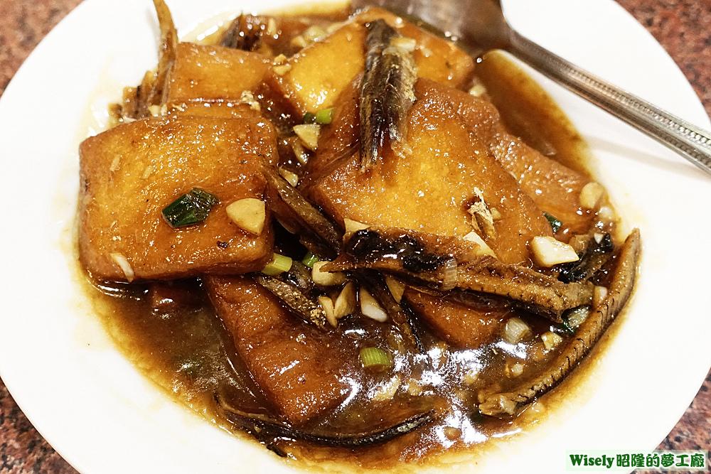 魚脯悶豆腐