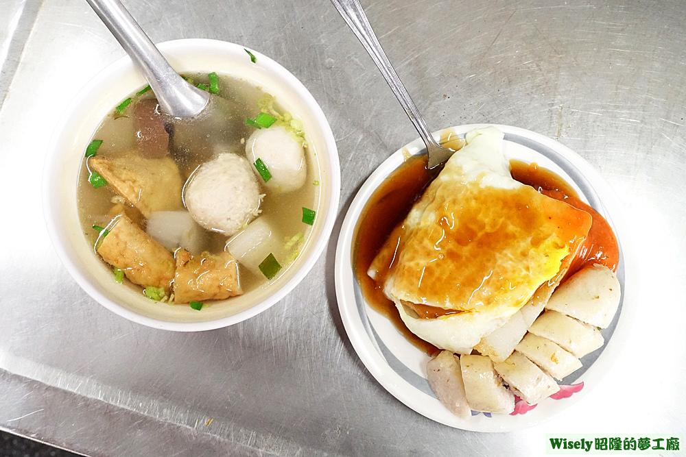 綜合湯、菜頭粿+糯米腸+蛋