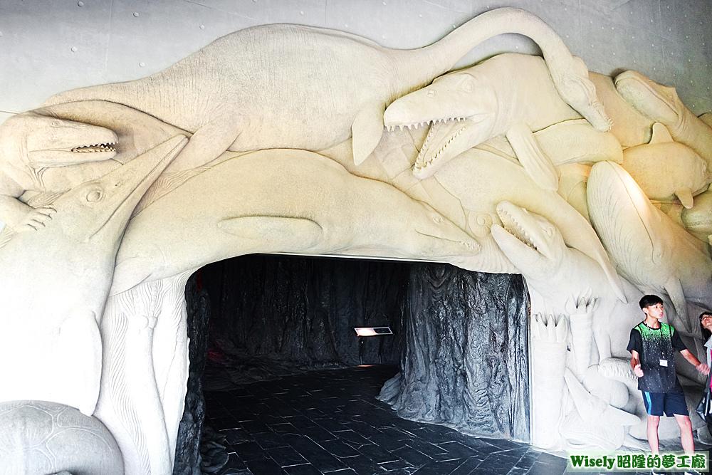 古代海洋館入口