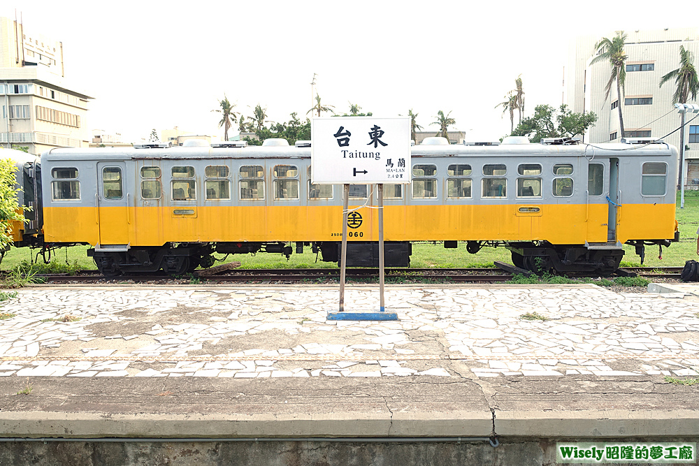 DR2050拖車