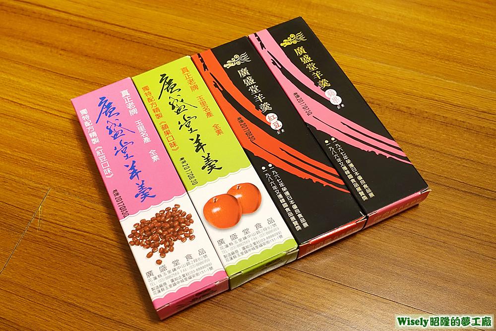 傳統羊羹(紅豆/蘋果)、減糖羊羹(紅豆/蘋果)