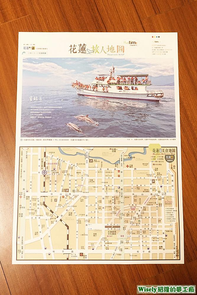 花蓮市地圖