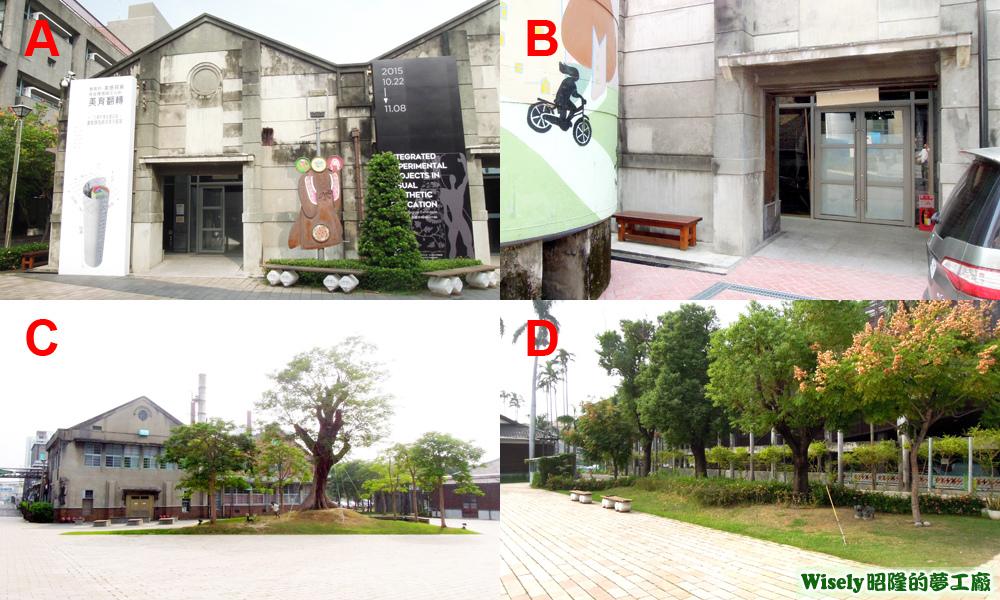 台中文化創意產業園區場地紀錄