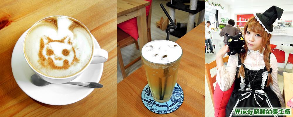 貓故事輕食咖啡館