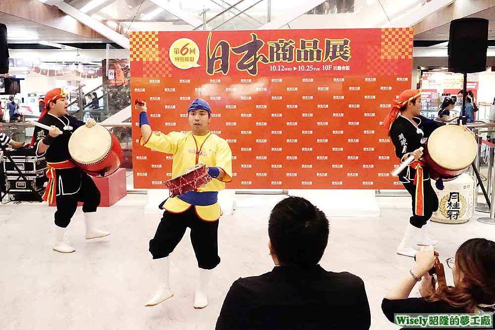 沖繩太鼓エイサー(EISA)表演