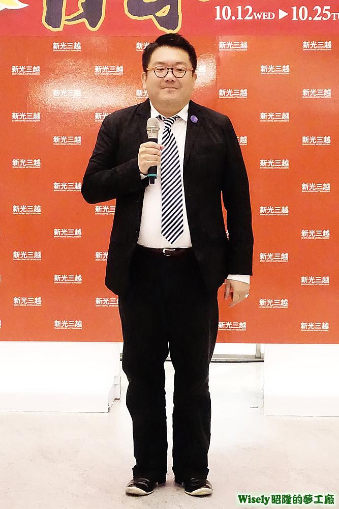 日本來賓致詞