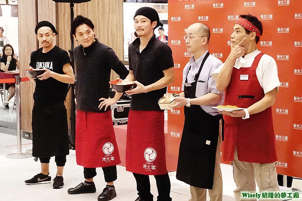日本店家代表