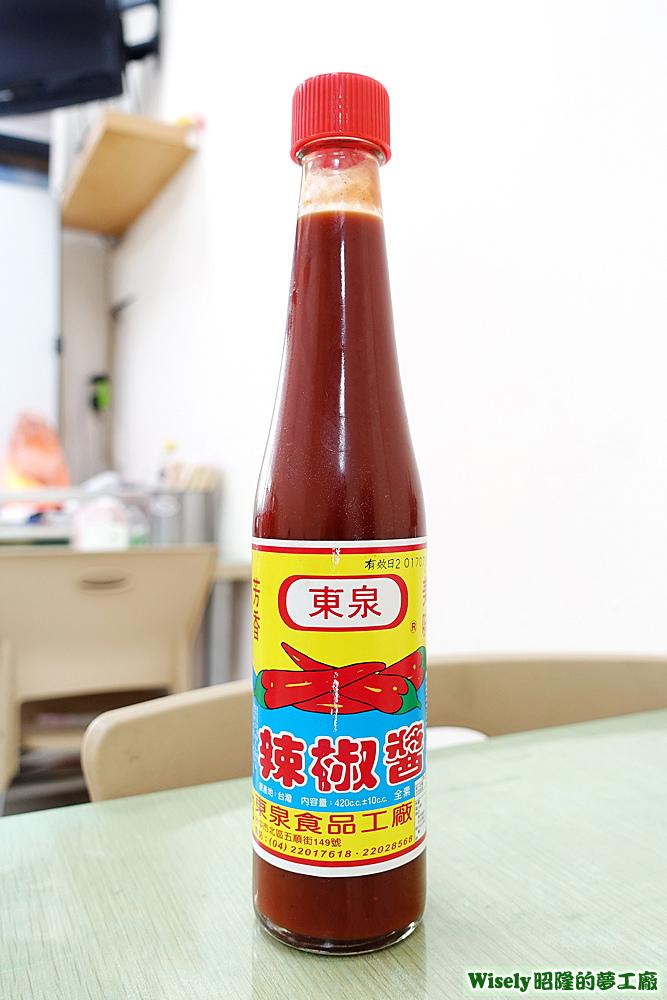 東泉辣椒醬