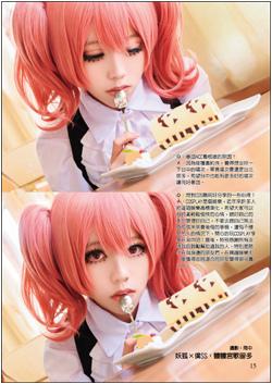ACC2場刊(P.15)