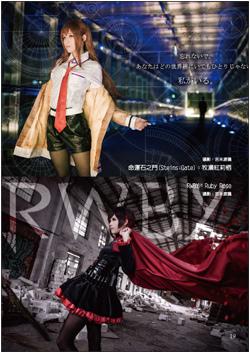 ACC2場刊(P.19)