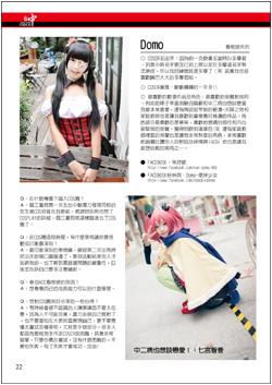 ACC2場刊(P.22)