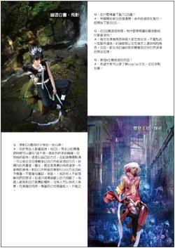 ACC2場刊(P.25)