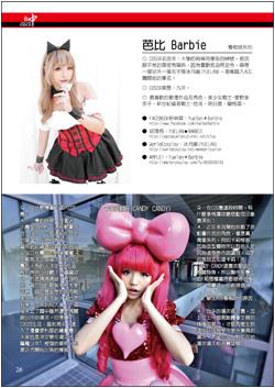 ACC2場刊(P.26)