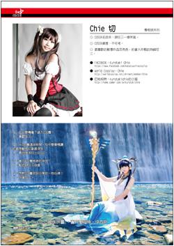 ACC2場刊(P.30)