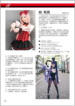 ACC2場刊(P.32)