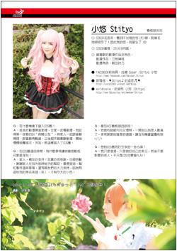 ACC2場刊(P.34)