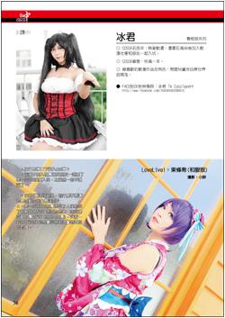 ACC2場刊(P.36)