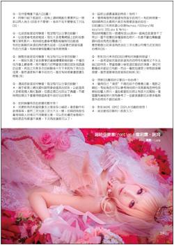 ACC2場刊(P.39)
