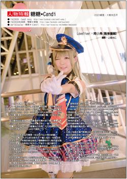 ACC2場刊(P.40)