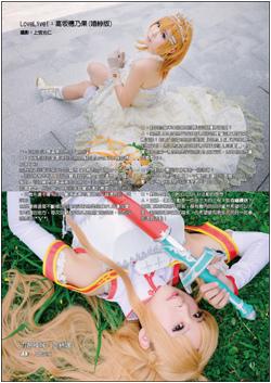 ACC2場刊(P.41)